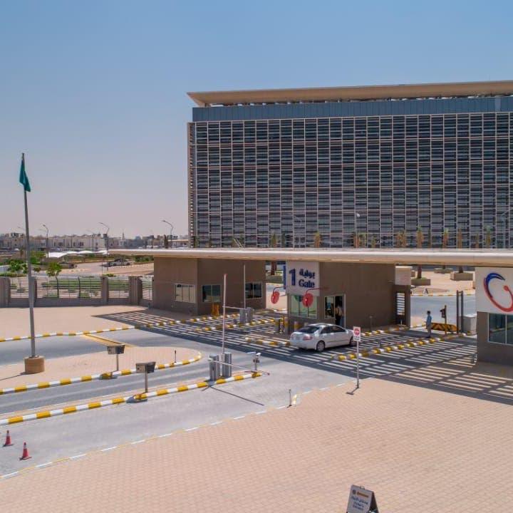 27 أبريل.. مساهمو السعودية للكهرباء يناقشون توزيعات أرباح بـ2.9 مليار ريال