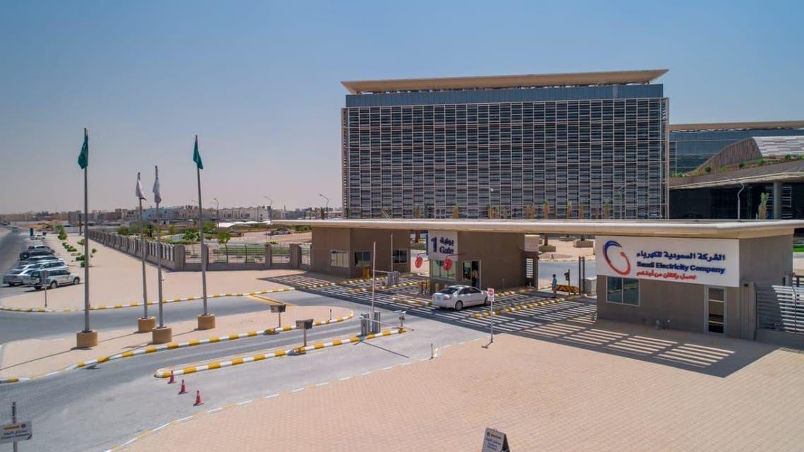 الشركة السعودية للكهرباء مناسبة