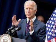جو بایدن تیم اقتصادی خود را معرفی کرد