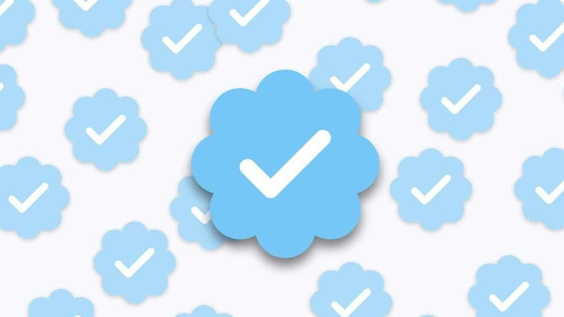verification تويتر