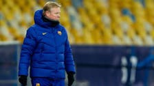 كومان يشيد بلاعبي برشلونة بعد الفوز على دينامو كييف