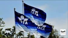"""""""إياتا"""" تطالب باعتبار عاملي الطيران من الصفوف الأولى لمواجهة الجائحة"""