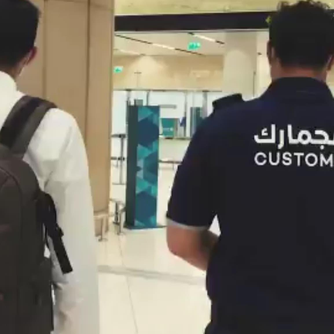 جمارك السعودية تحبط تهريب ذهب بمطار الرياض