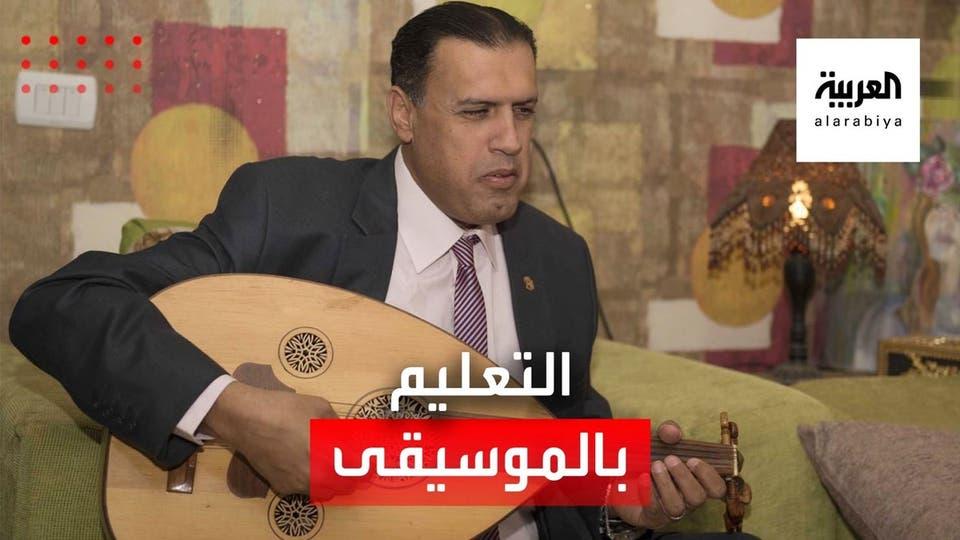 معلم لغة عربية يدرس طلابه الأجانب اللغة عبر الموسيقى