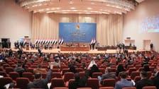 برلمان العراق يوافق على ميزانية 2021 بـ 90 مليار دولار