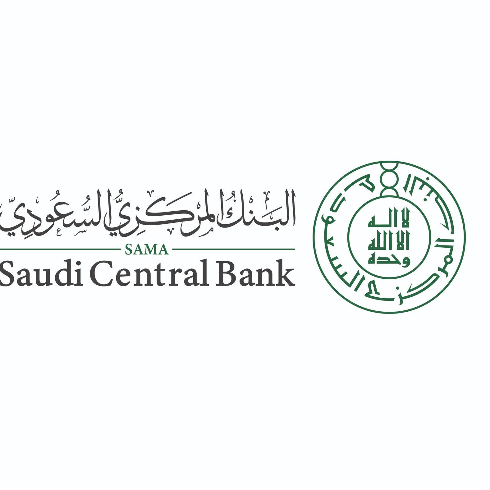 """المركزي السعودي يرفع الإيقاف عن شركة """"العامودي للصرافة"""""""