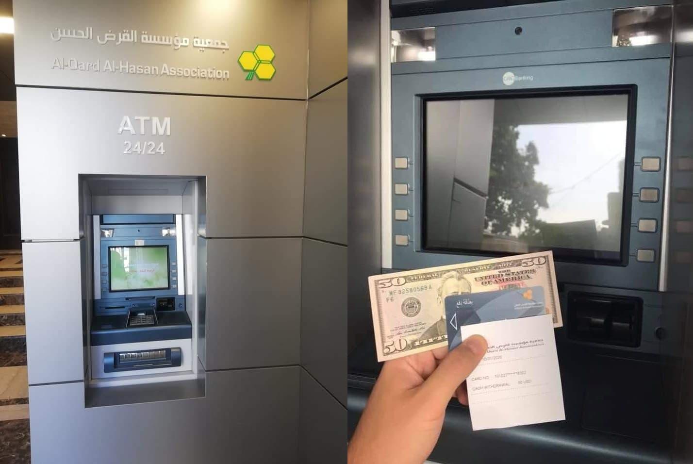 Hezbollah's Qard al-Hassan association ATM. (Twitter)