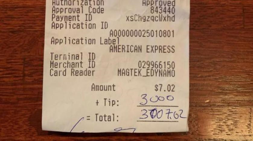 الفاتورة كانت بـ 7 دولارات والبقشيش 3 آلاف