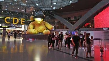 """""""اعتداء جنسي"""".. انتقاد إضافي لفضيحة مطار الدوحة"""