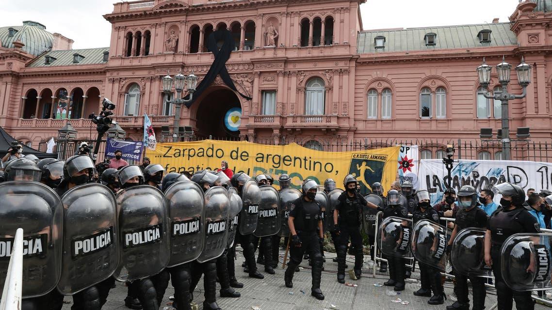 حكومة الأرجنتين مارادونا