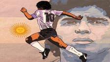 شاهد أروع 10 أهداف سجلها مارادونا في مشواره الكروي