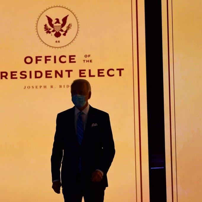الخارجية الأميركية لموظفيها: الانتقال لإدارة بايدن بدأ
