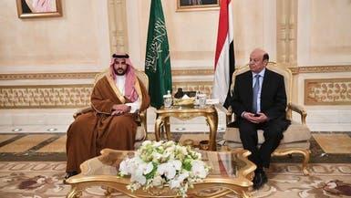 نائب وزير الدفاع السعودي يبحث مع الرئيس اليمني تنفيذ اتفاق الرياض