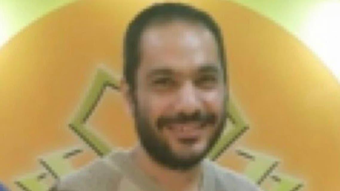 سعودی ٹیچر