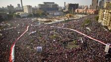 شرارة الكامور تتسلل.. وعد المشيشي يشعل احتجاجات في تونس