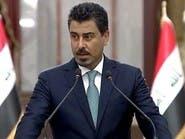المتحدث الرسمي باسم الكاظمي يعلن استقالته