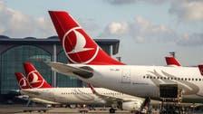 الخطوط الجوية التركية تطلب مساعدات عاجلة بـ2.5 مليار دولار