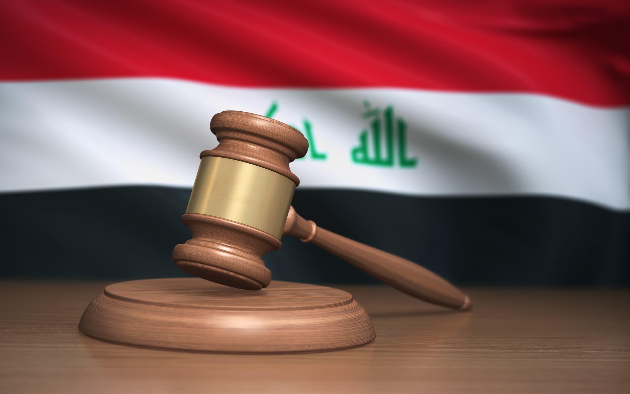 iStock محكمة في العراق