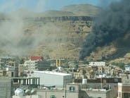 غارات مكثفة للتحالف على معاقل الحوثيين العسكرية بصنعاء