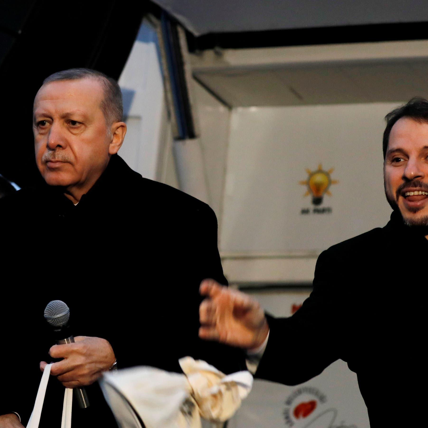 أردوغان يغضب لصهره..