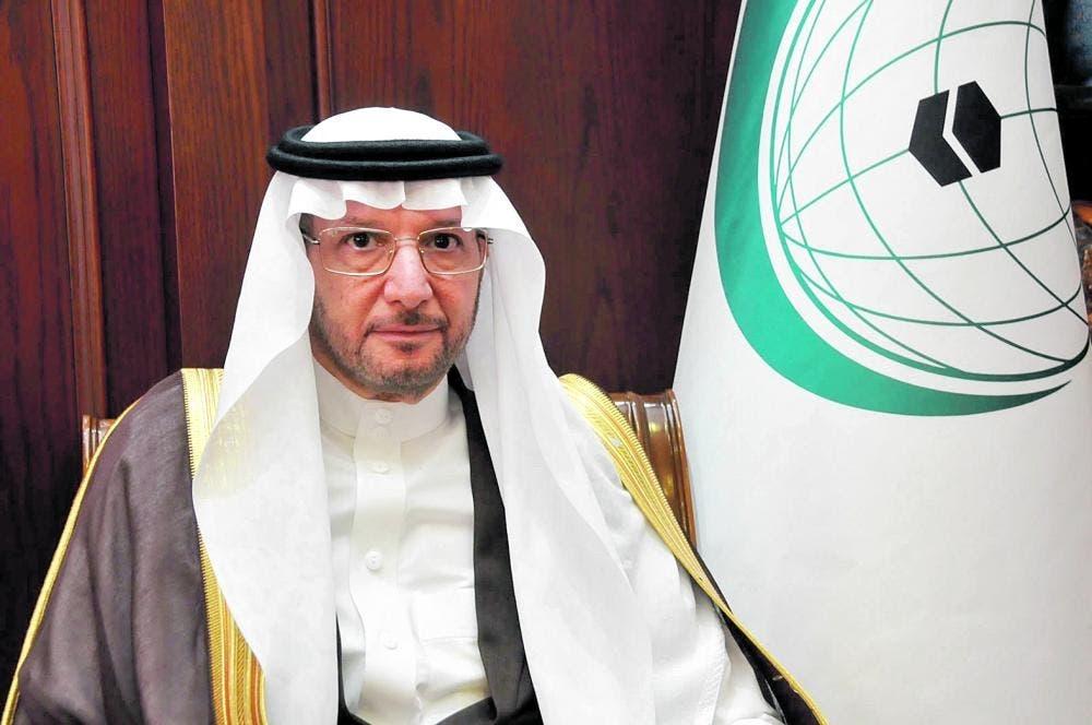 الامين العام لمنظمة التعاون الإسلامي يوسف بن أحمد العثيمين