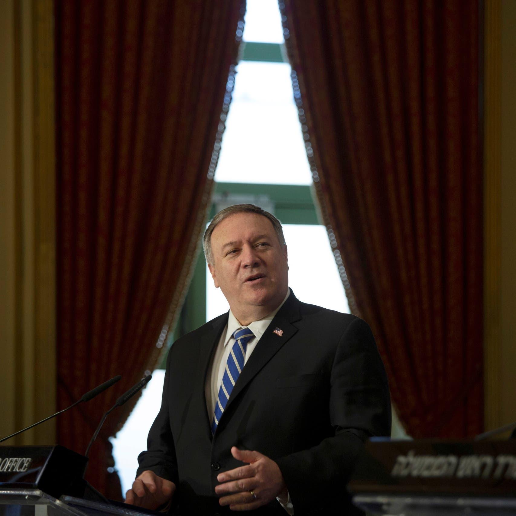 """واشنطن.. تصنيف ميليشيا الحوثي ضمن كيانات ذات """"قلق خاص"""""""