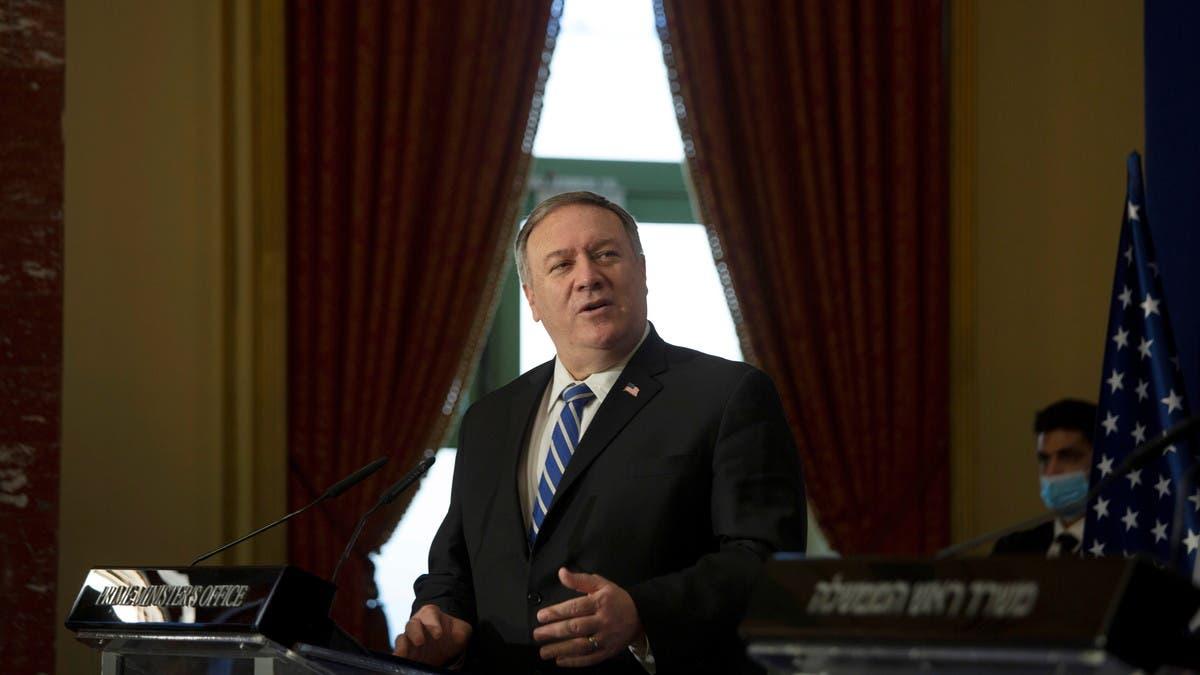 بومبيو: يجب الإبقاء على سياسة الضغط القصوى بوجه إيران