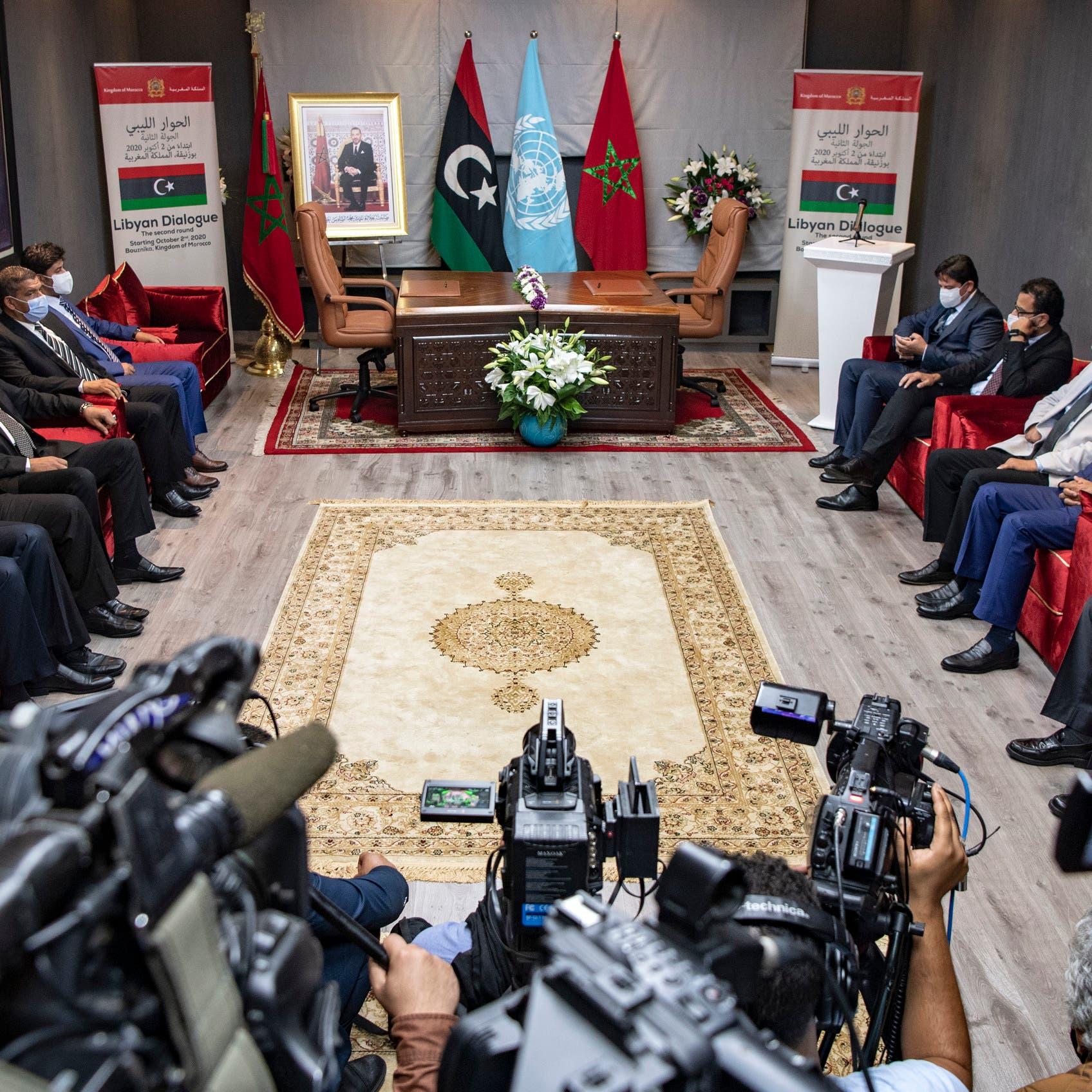 أتشهد ليبيا جلسة نيابية موحدة..أصداء إيجابية من المغرب