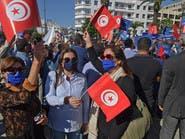 بذكرى ثورة تونس.. سياسيون يحملون النهضة مسؤولية أزمة البلاد