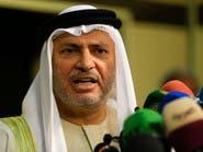 قرقاش: تشكيل الحكومة هو التطور الأهم في الأزمة اليمنية