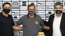 إقالة رامون دياز دون خوض أي مباراة