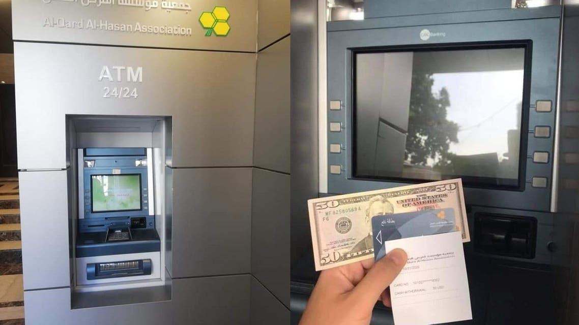 Hezbollah ATM