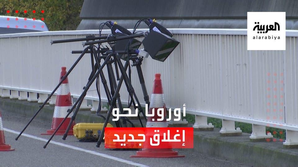 هكذا تصطاد الكاميرات حاملي الهواتف أثناء القيادة بهولندا