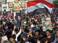 صراع إيران وأميركا في العراق.. الصدر يجدد إدانته للصواريخ