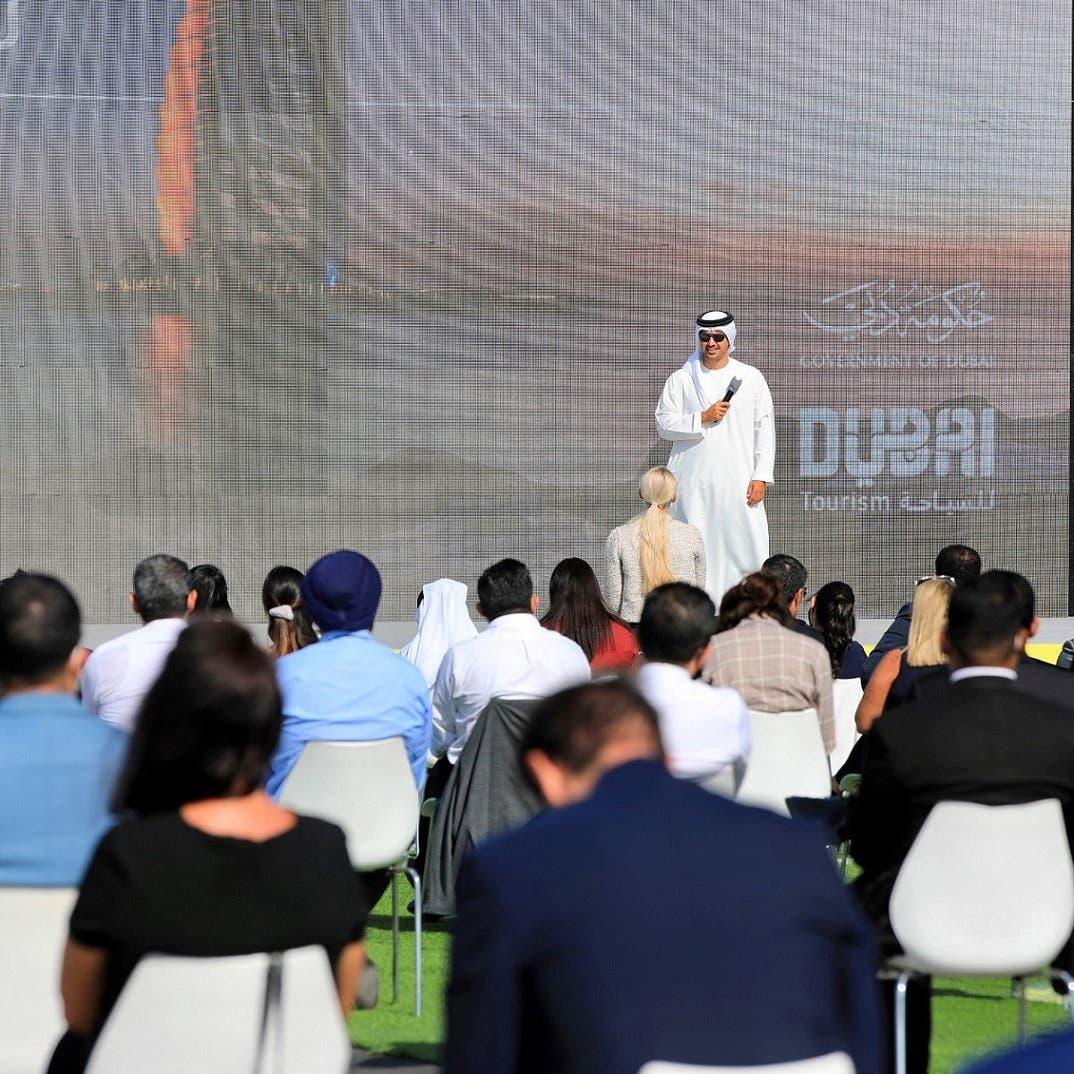 دبي للسياحة تعقد أول اجتماع مباشر مع شركائها