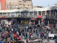 أميركا تدين العنف ضد المتظاهرين السلميين في العراق