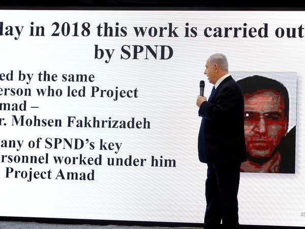 وزير إيراني سابق يقر لأول مرة بخطورة سرقة وثائق سرية