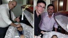 هل فعلاً قتل ملتقط السيلفي مع جثة الأسطورة مارادونا؟