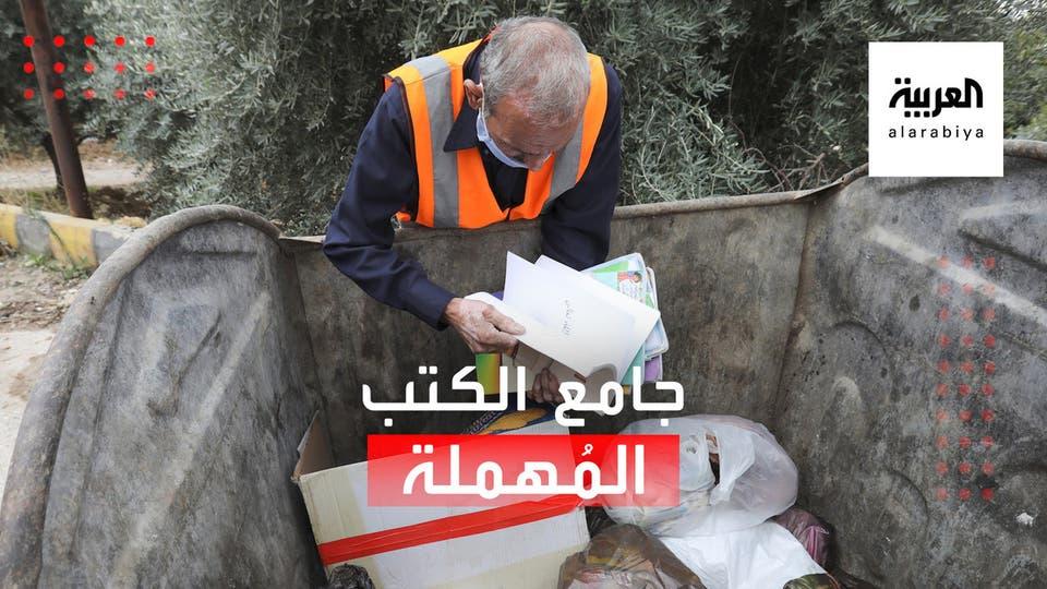 محمد أبو زكريا.. أردني يجمع الكتب والمصاحف ليرممها ويعرضها مجانا
