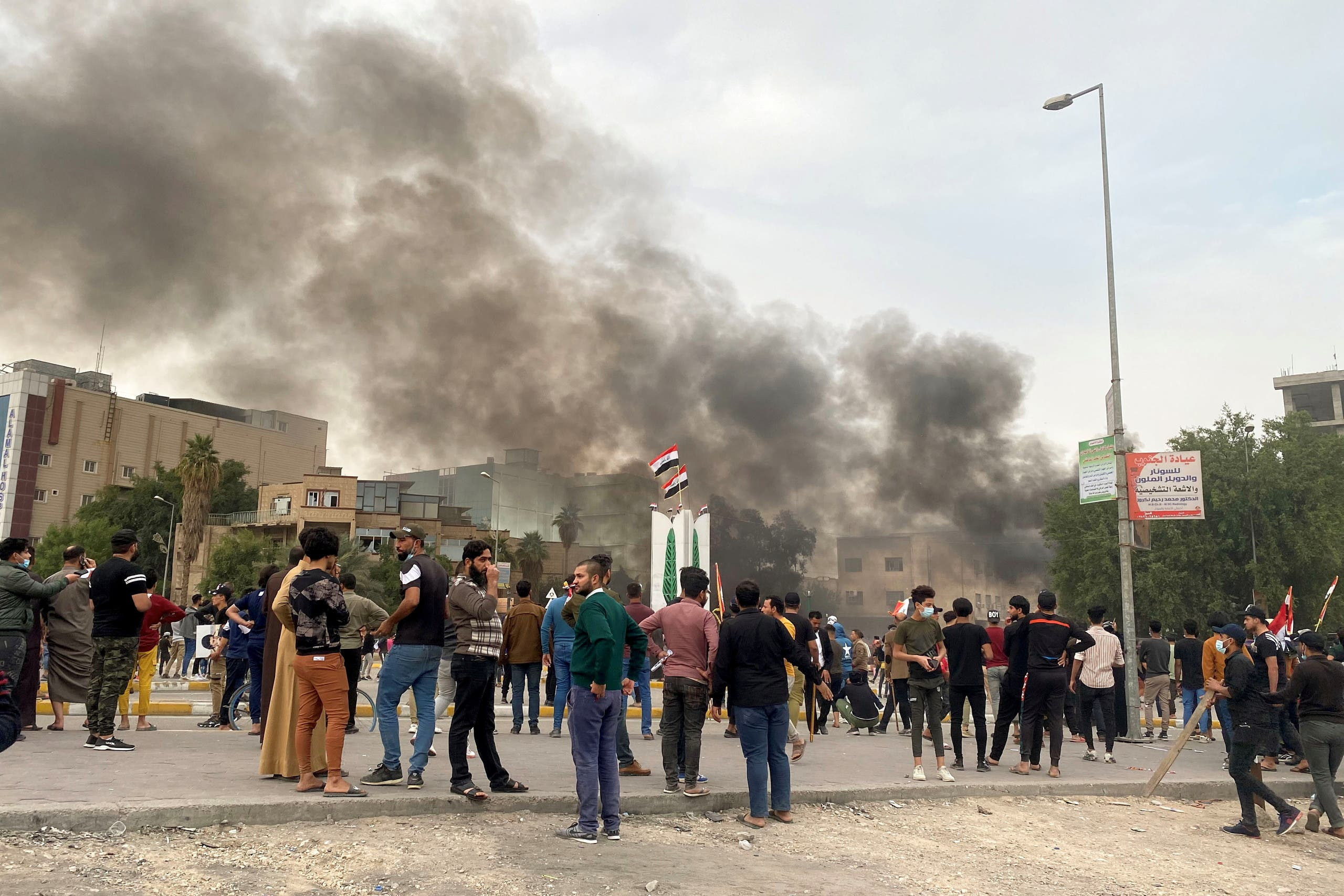 من الناصرية يوم 27 نوفمبر