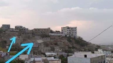 ميليشيات الحوثي تواصل هدم المنازل في تعز