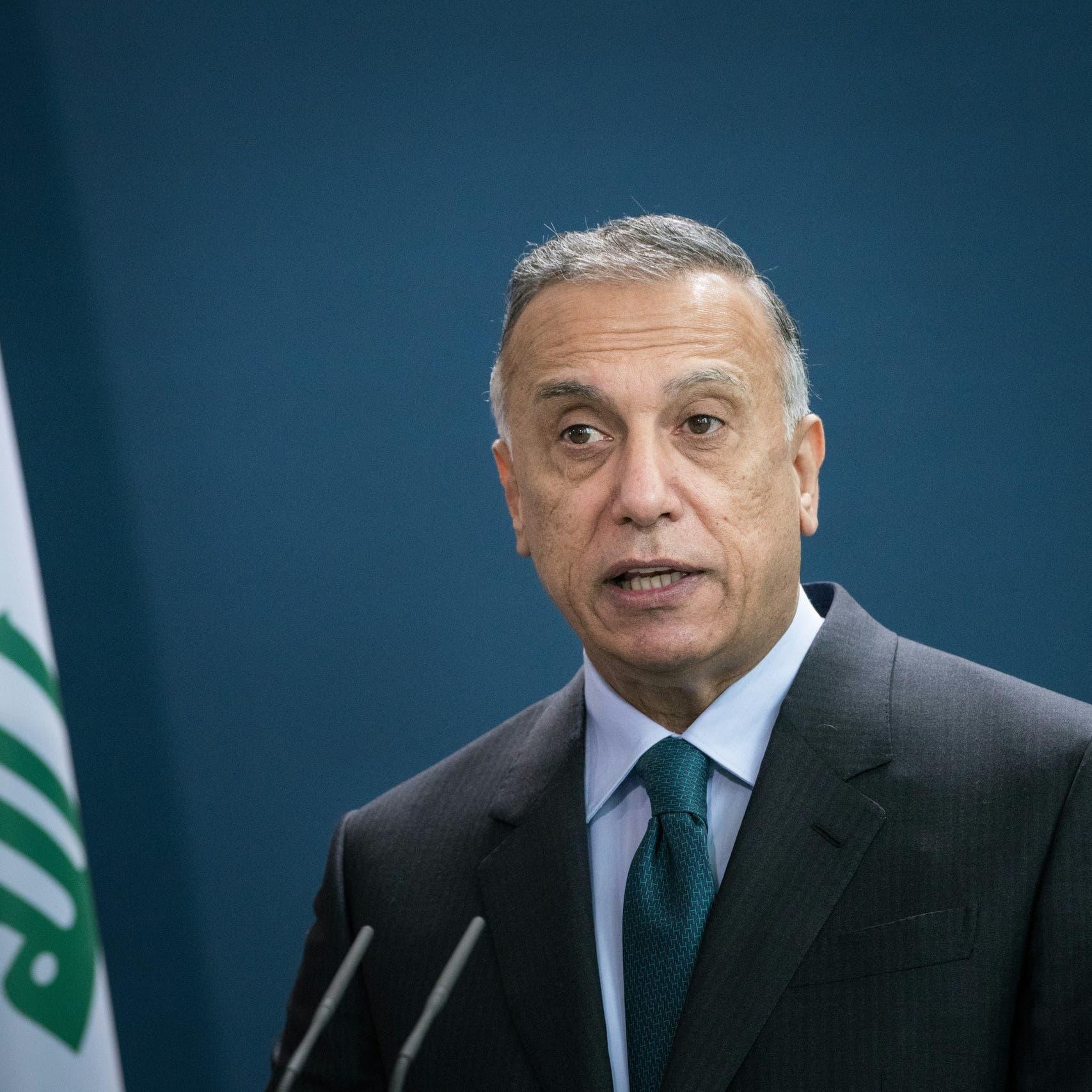 الكاظمي يدعو لحوار وطني على كافة المستويات يضمن وحدة العراق