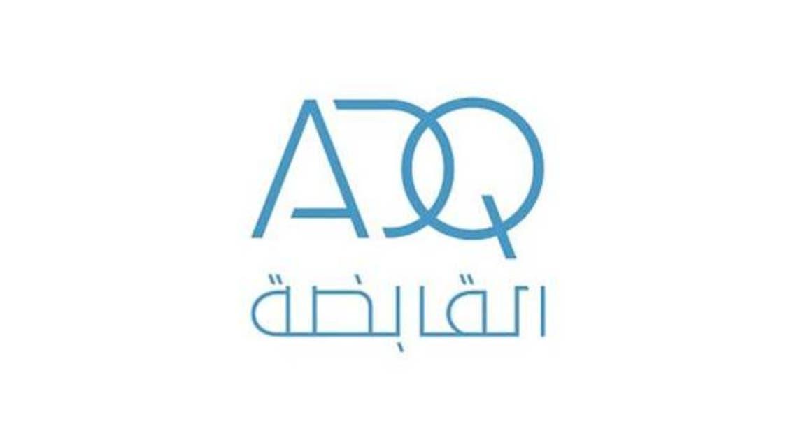 أبو ظبي للتنمية