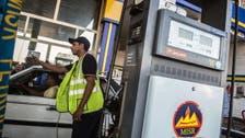 دعم المواد البترولية في مصر يهبط 46% بالربع الأول