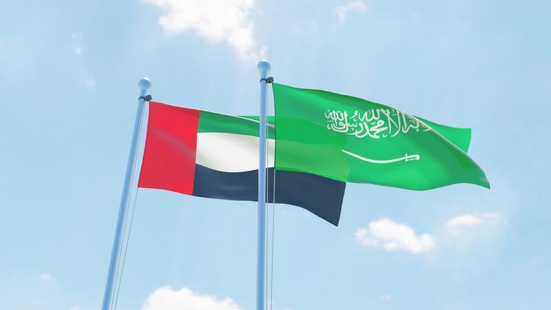 أعلام السعودية والإمارات