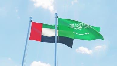 الإمارات تدين هجمات الحوثي: أمننا وأمن السعودية كل لا يتجزأ