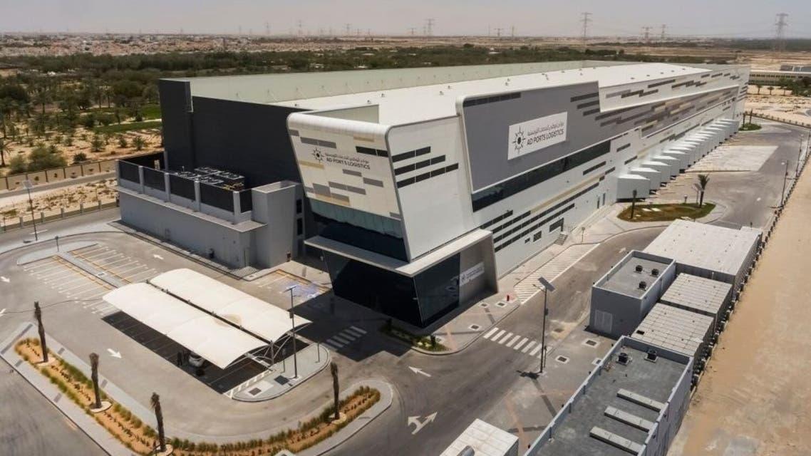 Abu Dhabi Ports (Via Abu Dhabi Ports)