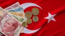 انخفاض الليرة التركية قبيل قرار مهم بشأن الفائدة