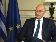 مصر واليونان وقبرص تؤكد على احترام الحقوق في شرق المتوسط