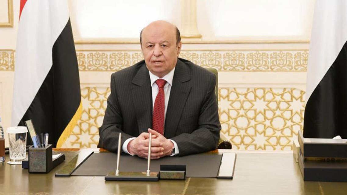 A handout photo made available by the Yemeni Presidency on September 24, 2020 shows President Abedrabbo Mansour Hadi delivering a speech from his residence in the Saudi capital Riyadh during the virtual 75th session of the United Nations General Assembly.